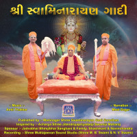 Shree Swaminarayan Gadi (Audiobook)