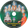Shree Swaminarayan Gadi Granth (Audiobook)