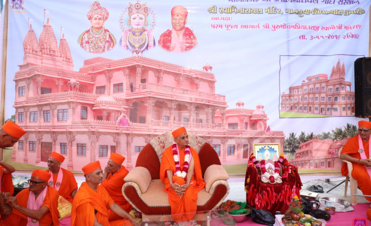 Foundation Stone Ceremony at Shree Swaminarayan Mandir Mankuva