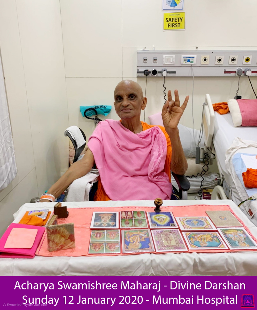 Acharya Swamishree Maharaj - Divine Darshan Sunday 12 January 2020 - Mumbai Hospital